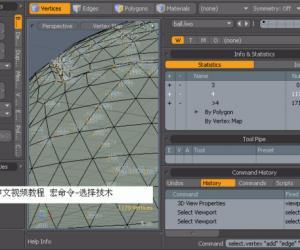 《原创-MODO建模中文视频教程-宏命令与选择技巧》(Modo Tutorial:Using Macros to create a Soccer Ball)原创