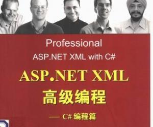 《ASP.NET XML高级编程:C#篇》