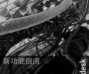 《3DSMAX8中文帮助手册》(help of 3dsmax8)
