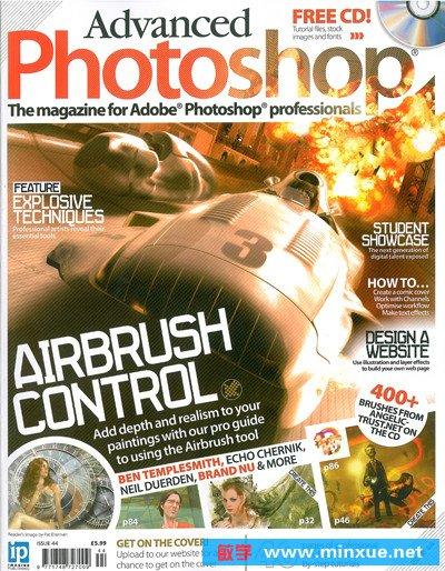 Photoshop高级技术 [p7]