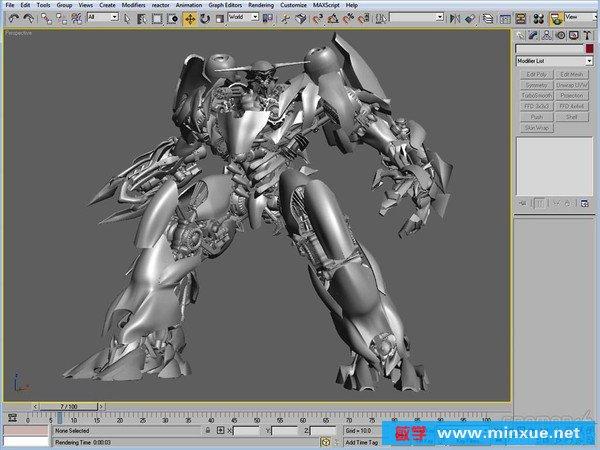 《机器人概念设计, 建模与上色教学》(gnomon | robert design with