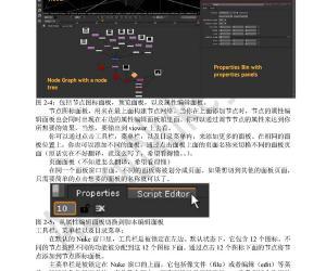 《Nuke 5 UserGuide中文翻译(持续更新中...)》[压缩包]