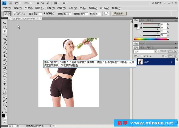 中文版Photoshop CS4短训教程 Photoshop CS4 随书光盘