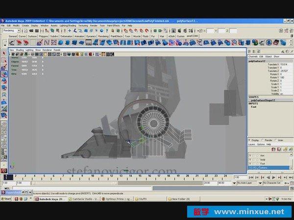《使用maya制作擎天柱模型教程》