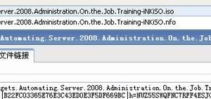 《CBT Nuggets Automating Server 2008认证考试教程》(CBT Nuggets Automating Server 2008 Ad