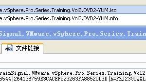 《TrainSignal出品VMware vSphere专业培训系列教程第二辑》(TrainSignal VMware vSphere Pro SeriesTr