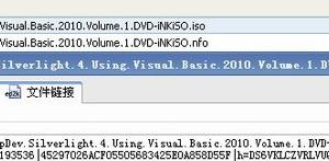 《Silverlight 4中使用Visual Basic 2010视频教程第一辑》(AppDev Silverlight 4 Using Visual Bas