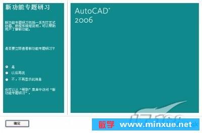 《autocad2006机械演练典型制图实战应用100cad中看图全图片