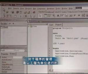 《软件工程师园地:Delphi》更新完毕/共4讲[WMV]