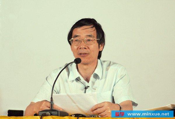 《超星尔雅大学堂:邓晓芒视频讲座全集》[MP4