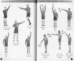 《英国足球教程VCD与2005足球竞赛规则》