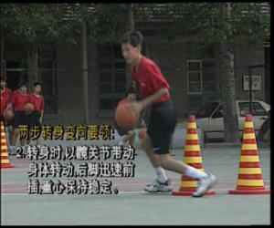 《体育教学系列片 篮球》更新完(1-50)[RMVB]