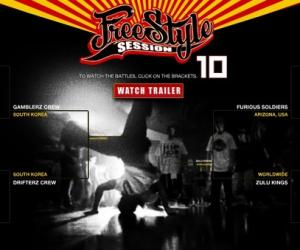 《FreeStyle Session 10 街舞大赛》(FreeStyle Session 10)2007
