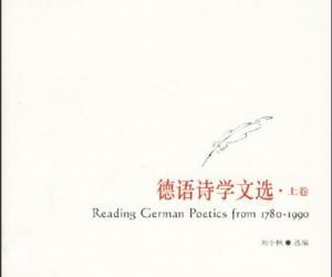 《德语诗学文选》扫描版[PDF]