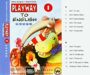《剑桥国际儿童英语》(《PLAYWAY TO ENGLISH》)[光盘镜像]