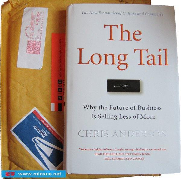 《有声畅销书 长尾理论 克里斯·安德森》(the long tail: why the
