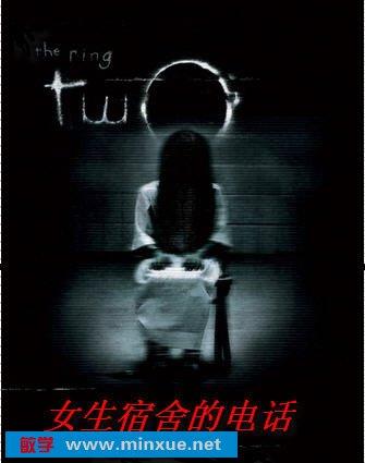 《有声恐怖小说-女生女生的电话》[WMA]_有宿舍的工业大学南京图片