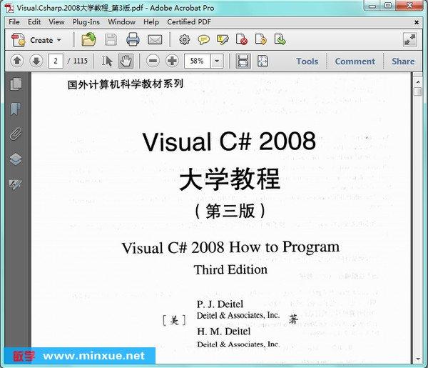 net技术精品资料下载汇总:v