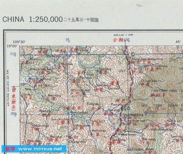 中国地形全图