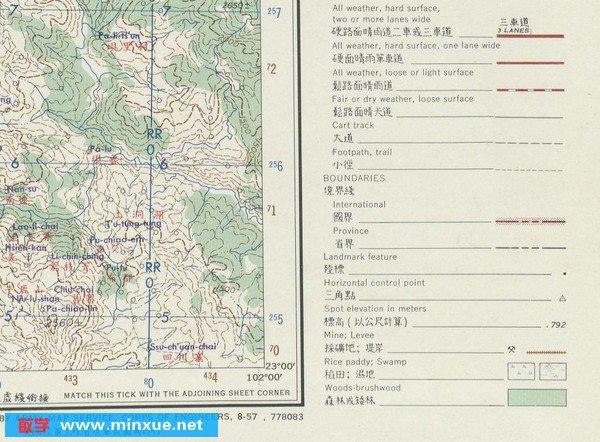 edu/ (地图一角) (地图细节,辽宁省葫芦岛市附近) 部分网友问题的解答