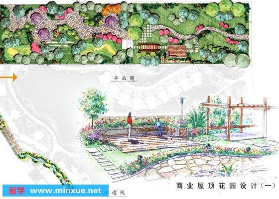 《居住区环境景观设计》