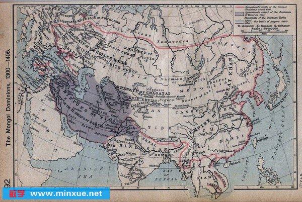 《历史地图册》