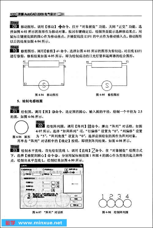 autocad图纸模板rar