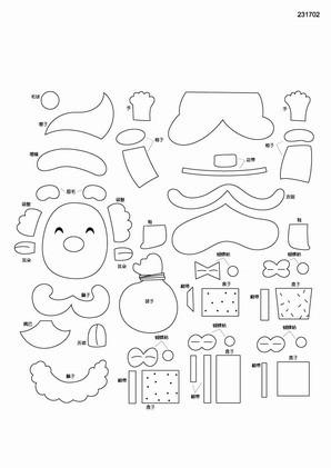 简单纸浮雕动物步骤