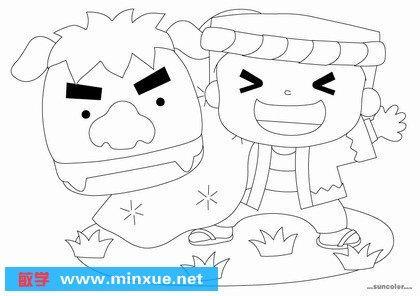 动漫 简笔画 卡通 漫画 手绘 头像 线稿 420_296
