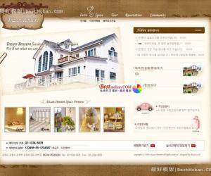 《三十套最新且经典的韩国网页模板.rar》