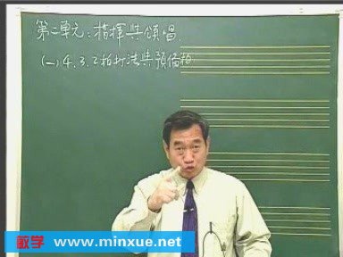 《梅纽英小提琴教学6片和宋大叔教音乐》 yehudi menuhin lessons 内容/简介