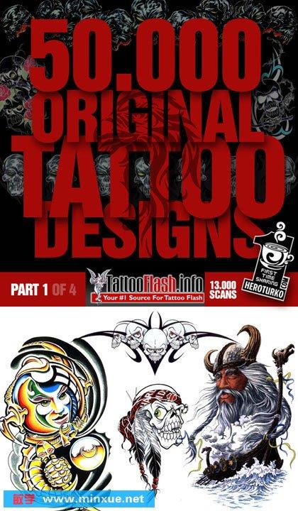 《50,000个纹身设计图案》5isucai[光盘镜像]
