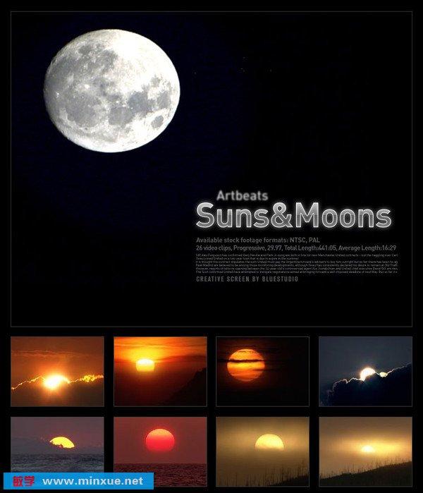 《实拍极品动态影视素材-太阳和月亮》(artbeats suns