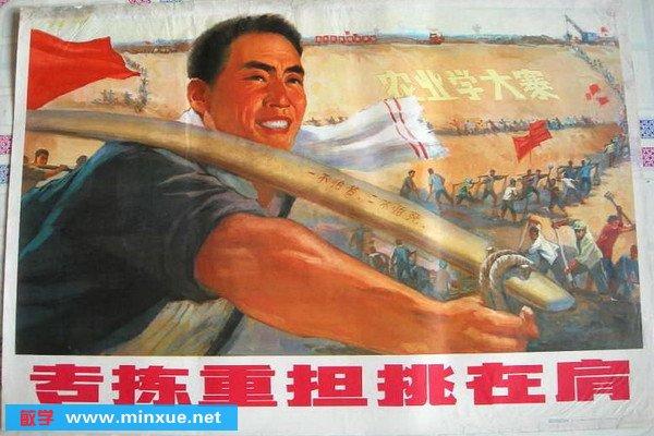 视频教程 素材 图片素材 >> 详细内容   辛亥革命,五四运动和北伐战争