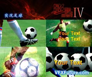 《AE模版素材》(FMIV012E)12 Football For After Effects CS4 and 3DS Max 9.0[压缩包]