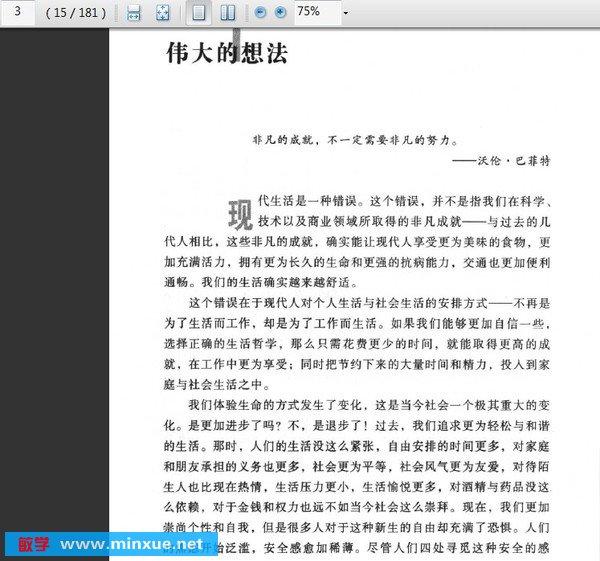 80 20 rule richard koch pdf