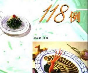 《酒楼凉菜118例》(赵国梁)图文版[PDF]