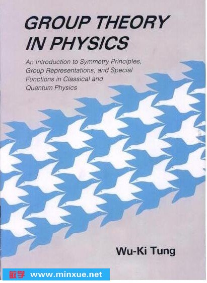 group theory in physics wu ki tung pdf