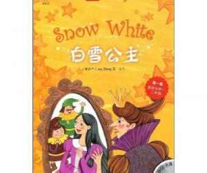 《轻松英语名作欣赏-小学版:白雪公主》(Snow White)((德)格林 (Grimm.J.) & 改编:(新西兰)夏普(Sharp.J.)等)完整扫描版[P