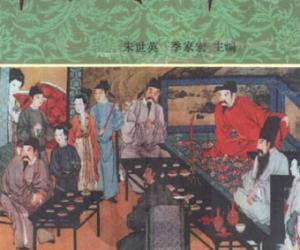 《中国酒文化辞典》黄山书社[PDF]