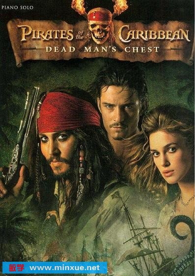 加勒比海盗1 2 3 钢琴谱 Pirates Of The Caribbean Dead Man s Chest