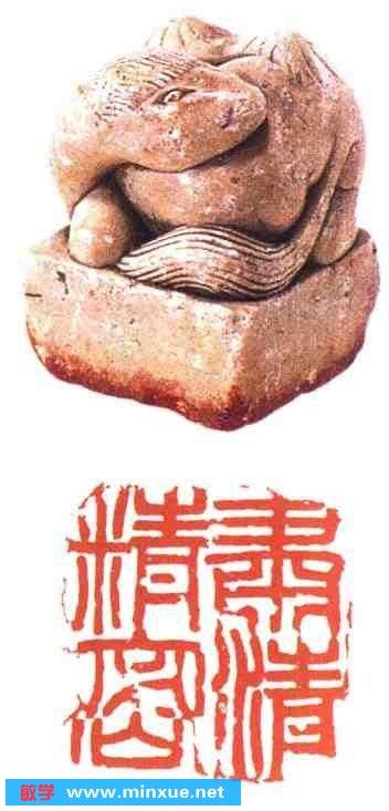 《明清帝后玺印》(郭福祥)[pdf]