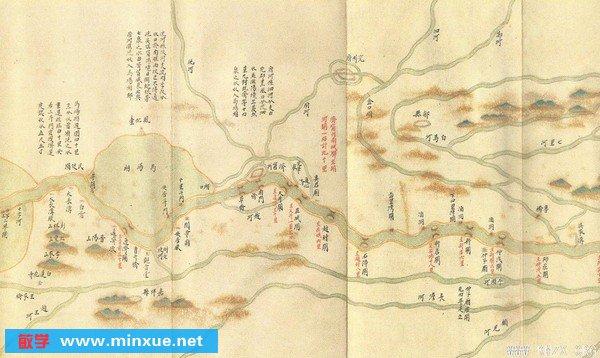清代官制图运河-清代官制图