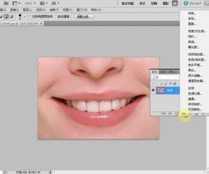 《Photoshop CS5入门到高级视频教程》[光盘镜像]