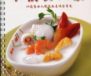 《贝太厨房之<<私房女人菜>>》