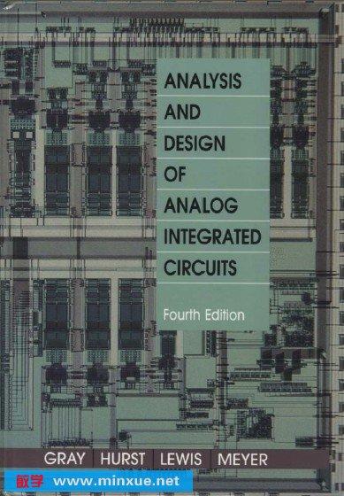 《模拟集成电路的分析与设计》(analysis and design