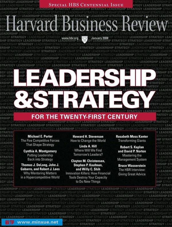 《哈佛商业评论英文版 2008年度高清晰pdf》