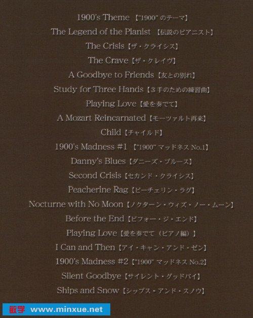 pdf钢琴谱