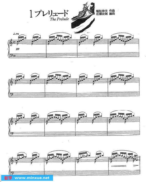 钢琴曲谱 melody