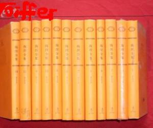 《[Toiffer收藏]海涅全集(共12册)(精)/世界文豪书系》河北教育出版社[PDF]